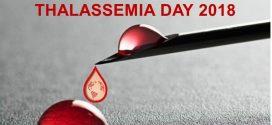 روز جهانی تالاسمی  WORLD THALASSEMIA DAY 2018